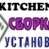 kitchen-service